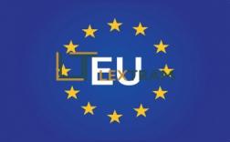 Новые правила выдачи шенгенских виз 2020.